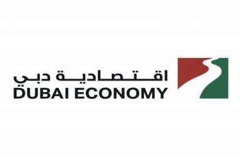 اقتصادية دبي : مخزون السلع لمنافذ البيع يلبي احتياجات المجتمع لمدة طويلة