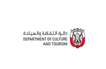 Abu Dhabi Department of Culture and Tourism extends ban of events and wedding parties, closure of venues