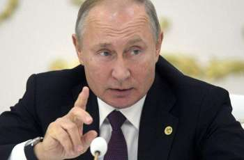 Oil Production May Be Reduced by Some 10Mln Bpd If Partners Join Efforts - Putin