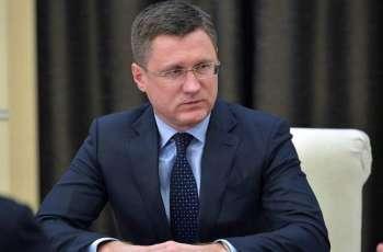 Russia Calls for Flexibility Despite US Legal Restraints on Oil Production Cuts - Novak