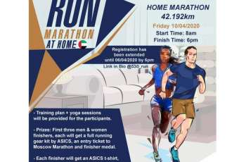 Dubai Sports Council announces 'Marathon at Home'