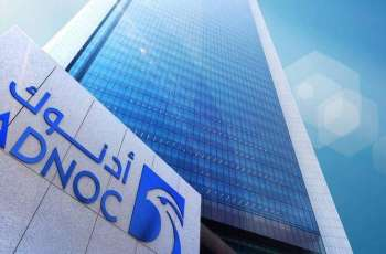 UAE's ADNOC Says Remains Committed to Production Targets