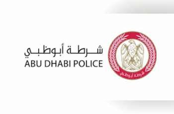 شرطة أبوظبي تحذر من الروابط الوهمية المشبوهة بمواقع التواصل الاجتماعي أو البريد الالكتروني