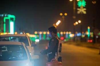 المواطنون والمقيمون بنجران ملتزمون بأمر منع التجول وسط جهود مكثفة من الجهات الأمنية