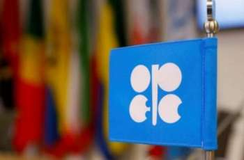 OPEC+ Meeting Moved to April 9 - Azerbaijan Energy Ministry