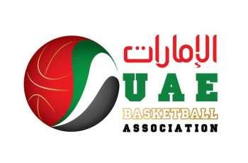 اتحاد السلة يعتمد التحول الرقمي الكامل في كافة الممارسات والأنشطة