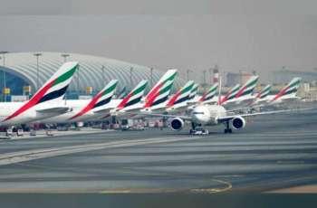 UAE arranges flight to repatriate Emirati citizens in UK