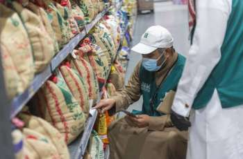 فرع وزارة التجارة بالباحة يؤكد وفرة السلع التموينية والاستهلاكية ويطبق الأنظمة بحق المخالفين
