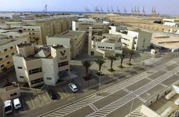 مدينة الملك عبدالله الاقتصادية توقع عقداً يتضمن شراء أرض صناعية بمساحة 132 ألف متر مربع