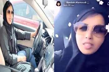 القبض علي فتاة سعودیة تسئي لرجال الأمن في مکة المکرمة
