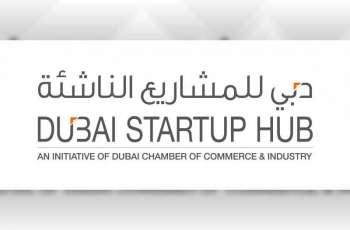 """""""دبي للمشاريع الناشئة"""" تنظم ندوة إلكترونية لأعضائها الجدد"""