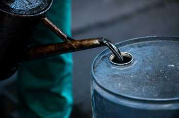 Kuwait oil price rises to US$22.11 pb