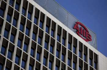 Asian Investment Bank Lends $355Mln to Support China's Public Health Infrastructure