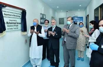 Governor inaugurates new BSL-3Labfor Emerging Pathogensat UVAS