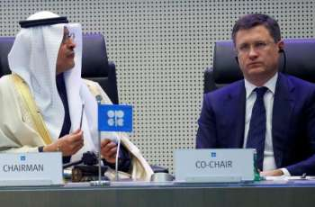 Russia to Join OPEC+ Video Conference on Thursday - Energy Ministry