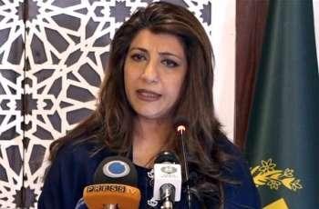 Pakistan rejects Indian media's reports regarding attacks on Gurdwara in Kabul