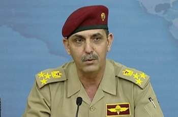 US-Led Coalition in Iraq Withdraws From Notorious Abu Ghraib Base - Iraqi Military