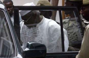 Former President of Chad Temporarily Released From Prison Over COVID-19 Fears - Reports