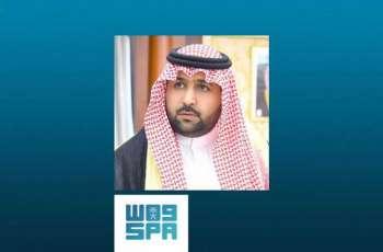 سمو الأمير محمد بن عبدالعزيز يعزي شيخ شمل فرسان والأمين عام مجلس المنطقة في وفاة شقيقهما