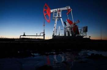 US Weekly Oil Output Down 600,000 BPD Ahead of Producer Meetings