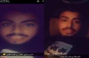 القبض علي شابین اثنین بتھمة مخالفة منع التجول و نشر مقطع فیدیو في مدینة الریاض