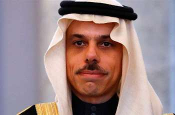Saudi-led Coalition Ceases Hostilities in Yemen to Combat COVID-19 - Foreign Minister