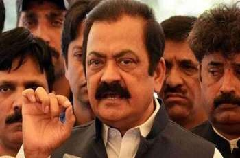 Aleem Khan dials Rana Sana Ullah to discuss political situation