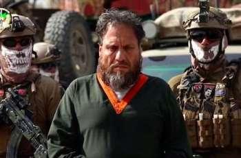 Pakistan demands Afghanistan to hand over ISIS-K leader Aslam Farooqi