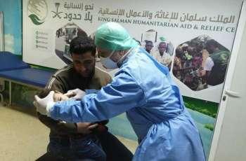 عيادات مركز الملك سلمان للإغاثة تواصل تقديم خدماتها للاجئين السوريين في مخيم الزعتري