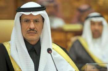 Lack of Investments May Threaten Security of Entire Energy Sector - Saudi Energy Minister