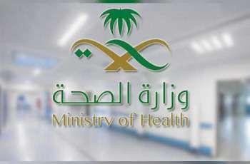 """السعودية تسجل 364 حالة إصابة جديدة بـ """" كورونا """""""