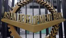 The Asian Development Bank (ADB) promotes innovation and efficiency to bolster anticorruption efforts