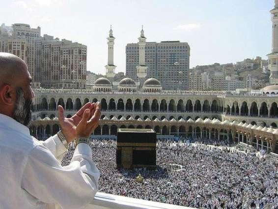Saudi Arabia Asks Muslim Pilgrims to Delay Visit for Hajj in Light of COVID-19 Pandemic