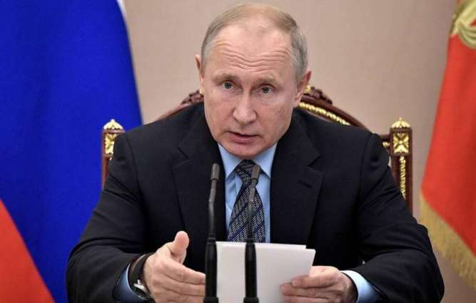 Russian Government Works on New Measures to Support Economy Amid Pandemic - Putin