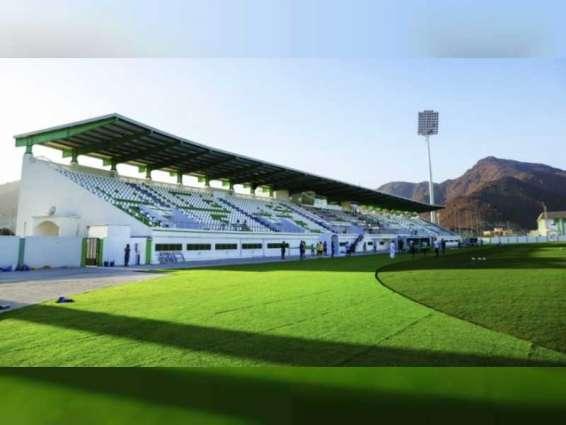 ستاد خورفكان.. مكانة آسيوية مرموقة وقيمة مضافة لرياضة الإمارات