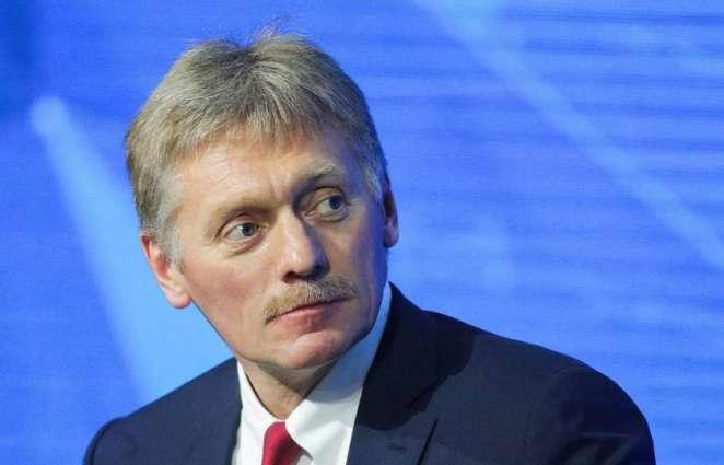 Kremlin Refutes Trump's Claims About Phone Talks Between Putin, Saudi Crown Prince