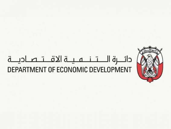 Abu Dhabi Department of Economic Development harshens disciplinary action against price manipulations, monopoly