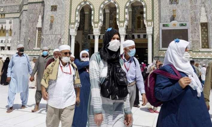 Saudi Arabia Imposes COVID-19 Curfew in 3 Provinces Until Further Notice - State Media