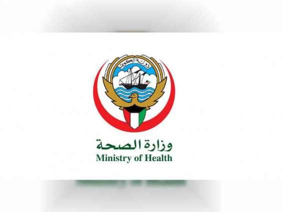 """الكويت تسجل 75 إصابة جديدة بـ""""كورونا"""""""