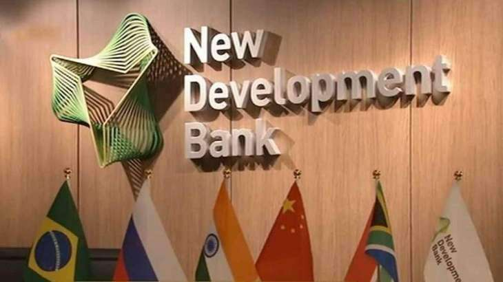 BRICS New Development Bank Issues About $705Mln Bonds to Help China Fight COVID-19