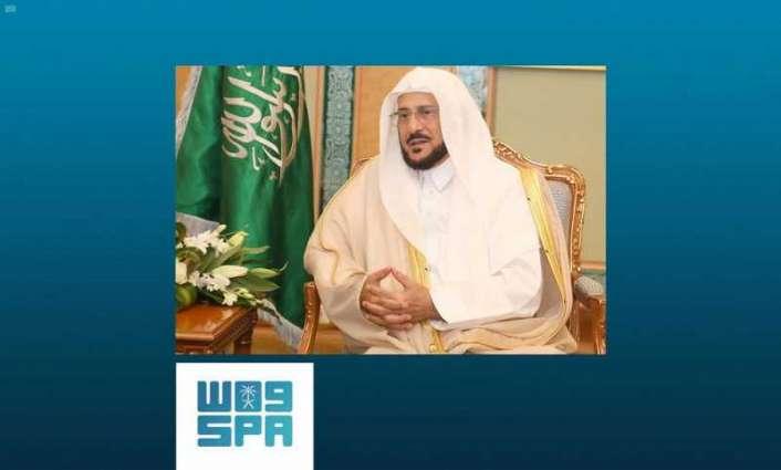 وزير الشؤون الإسلامية: حقوق الإنسان وجدت بالمملكة لا تكلفا وإنما ديانة وخلقاً ومروءة