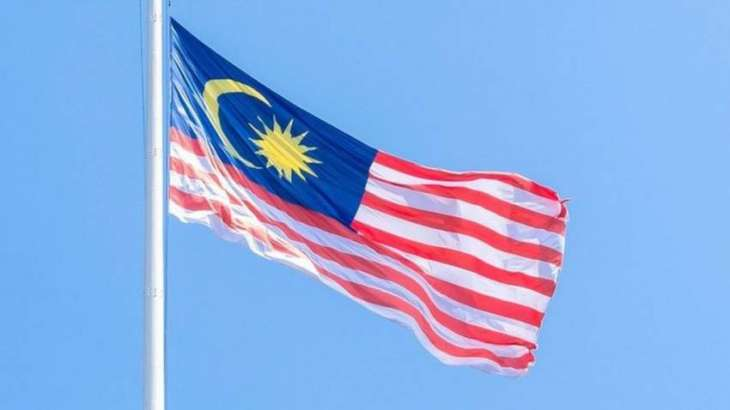 Malaysia Allocates $2.3Bln to Help Small-, Medium-Sized Businesses Amid COVID-19 - Reports