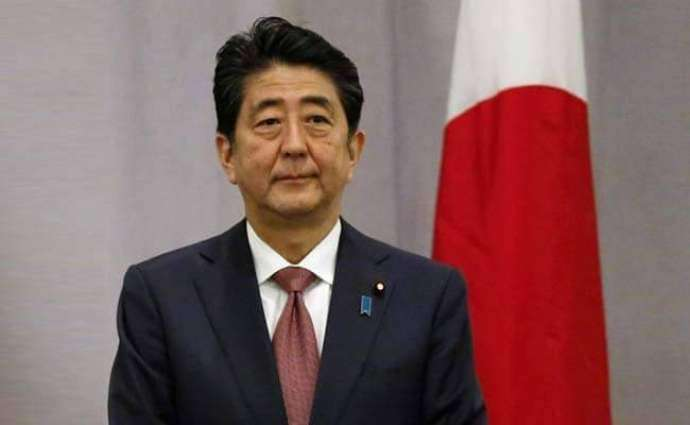 Japanse Prime Minister Says Planning to Declare State of Emergency Tuesday