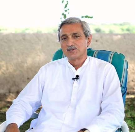 JKT removed as Chairman of Agricultural Task Force