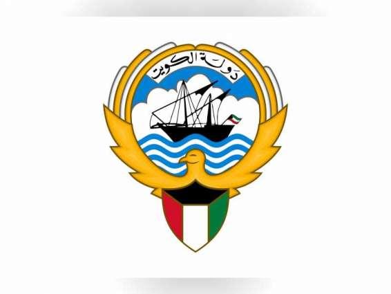 الكويت تمدد الحظر الجزئي مع عزل كلي لمنطقتين