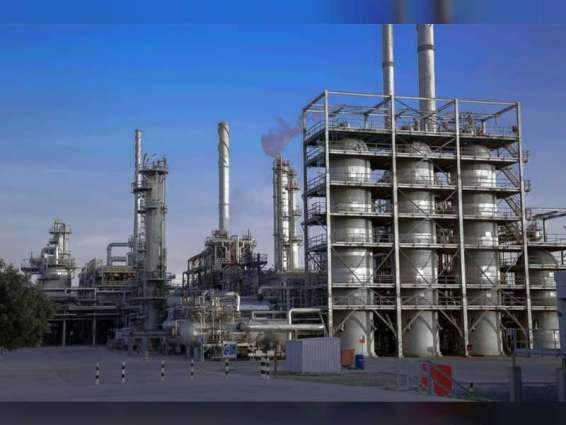 Kuwait completes biofuel project at Al-Ahmadi refinery