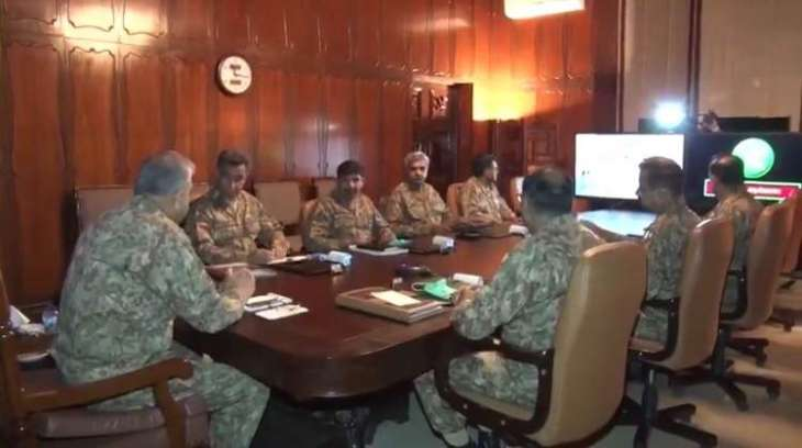 Corps Commander Conference held to discuss Coronavirus situation