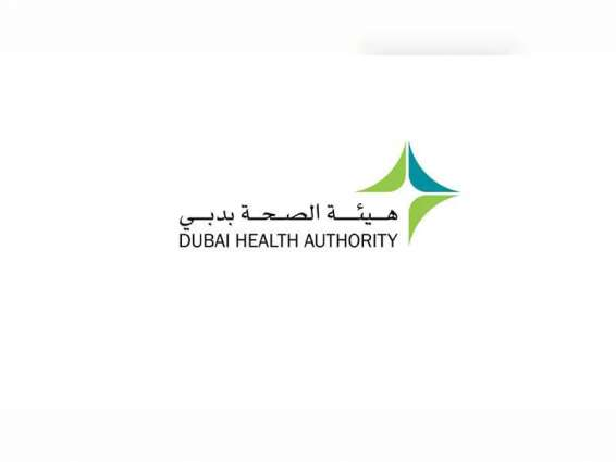 DHA expands its medicine home delivery service to cover UAE