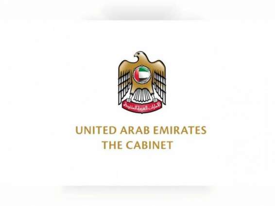 UAE Cabinet approves formation of 'Supreme National Committee for Volunteerism during Crises'