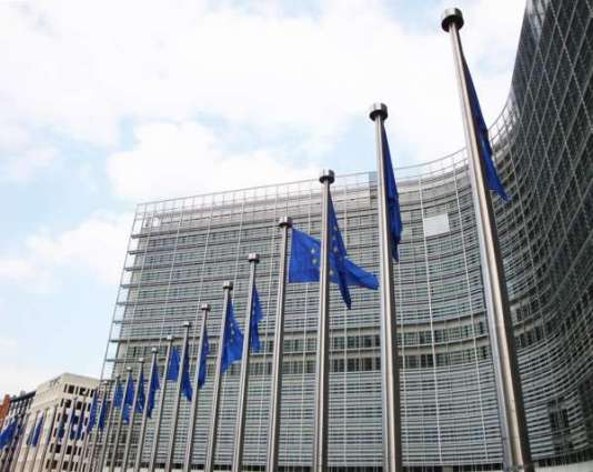 EU to Work Out Road Map for Exiting COVID-19 Lockdown on Wednesday - Spokesman